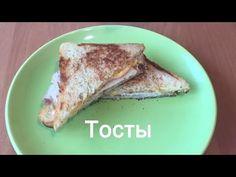 Тосты на завтрак - Бутерброды и сэндвичи - Видео рецепты - Cook and Eat