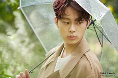 King Pic, Yoo Seonho, Love U So Much, We Remember, Twitter