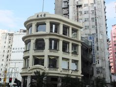 old building in Hong Kong