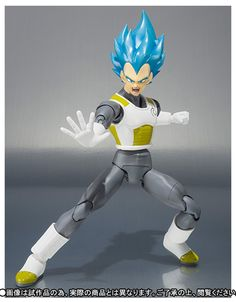 Super Saiyan God Super Saiyan Vegeta SH Figuarts Action Figure strike pose