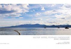 CCD-云南澄江希尔顿酒店概念册2012_页面_01.jpg