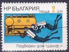 Bulgaria - Scuba Diving on Stamps.