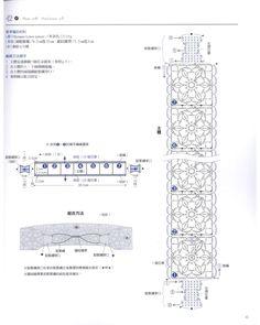 ISSUU - Lace crochet best pattern № 124 2014 by MinjaB