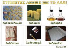 Olive Tree, Classroom, Activities, Blog, Autumn, Education, Class Room, Fall, Training