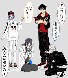 Rap Battle, Kuroko, Animation, Shit Happens, Manga, Anime, Twitter, Division, Random