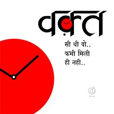 Swag Quotes, Me Quotes, Motivational Quotes, Thank You For Birthday Wishes, Shayari Photo, Heart Touching Shayari, Broken Relationships, Hindi Quotes, Qoutes