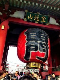 Sensoji temple Kaminari-mon Asakusa Tokyo