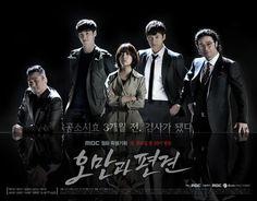 New Korean Drama. #PrideAndPrejudice <3 :3 ^^