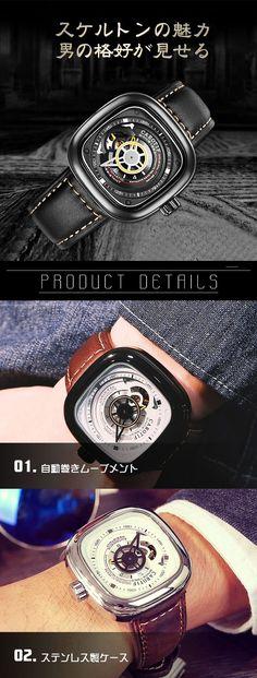 65198f299e 14 Best 機械式時計 images in 2017   オンライン時計, クールな時計 ...