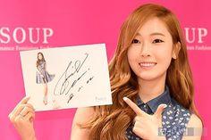 SNSD Jessica fansign event