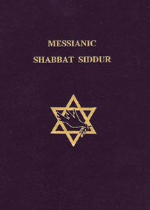 Messianic Siddur - Messianic Liturgical Resources