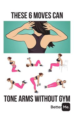 One-arm push ups are a versatile bodyweight exercise. They're great for weight loss, improving cardiovascular fitness and reinforcing the body. Discover how to do One-arm rise with this workout video. Fitness Workouts, Sport Fitness, Easy Workouts, At Home Workouts, Fitness Tips, Health Fitness, Workout Routines, Workout Mix, Weight Workouts