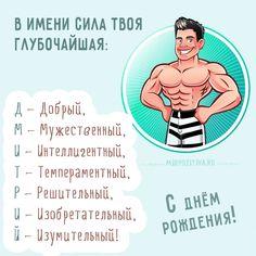 Кирилл сафонов с савельевой со свадьбы 29