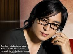 pic+of+bae+yong+jun | Bae Yong Joon Wallpaper