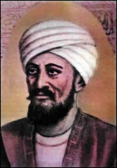 Abu al-Qasim Khalaf bin Abbas Al-Zahrawi (1013 - 936 m) Scientist and a doctor of the greatest surgeons Andalusian Muslims and global First of making pills Al-Zahrawi is considered the largest of surgeons who were born from human Through the ages and times The first to use the threads that are currently used in surgical procedures
