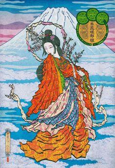 【分かりやすく動画で解説】 https://youtu.be/rq2URBmIO2M 【桜のように咲き桜のように散る美人薄命】 コノハナサクヤヒメを祭神として祀る富士山本宮浅間神社には竹取物語とよく似た縁起の話が伝わる。  コノハナサクヤヒメはニニギノミコトが天孫降臨し、一目惚れした美しい神様。  桜の語源はコノハナサクヤヒメから来たと言われ、その名のごとく、美しく咲き、散って行く、幸短い神様。  コノハナサクヤヒメは山の神様、オオヤマヅミの娘。 ニニギノミコトが