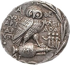 Old greek coin