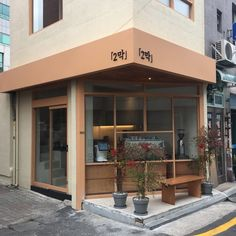 끄적거리기 : 네이버 블로그 Bakery Interior, Cafe Interior Design, Interior Architecture, Cafe Shop Design, Shop Front Design, Cafe Exterior, Interior And Exterior, Facade Design, Exterior Design