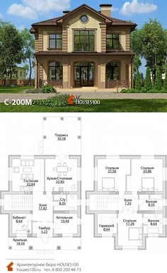 House Layout Design, Classic House Design, Duplex House Design, House Layouts, Modern House Design, Duplex House Plans, Best House Plans, Dream House Plans, Modern House Plans