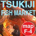 Tokyo Tourist Map in English with the Best Sightseeing Attractions Tokyo Tourist Map, Tokyo Map, Attractions In Tokyo, Tsukiji, Travel Maps, English, Good Things, Japan, Pocket