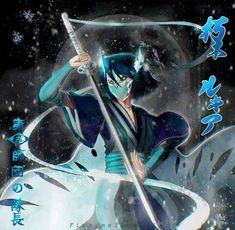 Kuchiki Rukia Rukia Bleach, Kuchiki Rukia, Bleach Anime, Joker, Batman, Darth Vader, Superhero, Manga, Artist