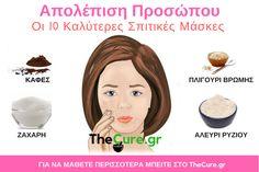 Πως να κάνετε απολέπιση στο πρόσωπο με αυτές τις 10 απλές σπιτικές μάσκες. #Ομορφιά #Πρόσωπο #Δέρμα Beauty Hacks, Beauty Tips, Hair And Nails, Hair Beauty, Makeup, Make Up, Beauty Tricks, Beauty Makeup, Beauty Secrets