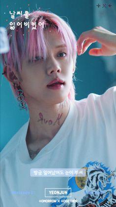 Kpop, Rapper, Hxh Characters, Fandom, E Dawn, Blue Hour, Film Stills, South Korean Boy Band, K Idols