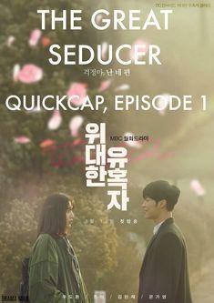 The Great Seducer Quickcap Episode 1