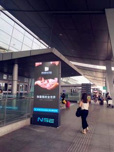 LED AD is one series of NSE led advertising screen, it is so popular for indoor and outdoor advertising. Its pixel pitch from P2.5 to P5, and it is portable with wheel. www.nseled.com