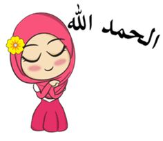 Orchid Princess by Orchid cartoon muslim Orchid Princess by Orchid Assalamualaikum Image, Muslim Greeting, Message Wallpaper, Happy Birthday Cake Images, Islamic Posters, Ramadan Activities, Muslim Love Quotes, Islamic Cartoon, Hijab Cartoon