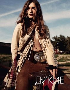 Romantic Ranch Photography - ELLE Russia's Wild at Heart Editorial Features Cowgirl Fashion (GALLERY)