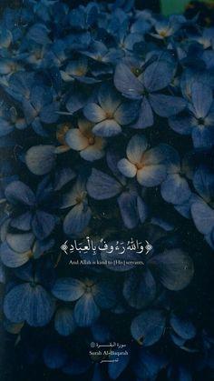 78 best islamic wallpapers