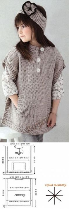 Ideas For Knitting Patterns Baby Vest Poncho Knitting Patterns, Baby Hats Knitting, Knitted Poncho, Knitting For Kids, Crochet For Kids, Knitting Stitches, Knit Crochet, Crochet Phone Cases, Crochet Mobile