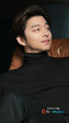 Nothing is better than a handsome asian guy in a black turtle neck. Korean Men, Asian Men, Asian Actors, Korean Actors, Goblin Korean Drama, Goblin Gong Yoo, Oppa Gangnam Style, Yoo Gong, Gong Yoo Smile