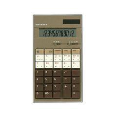 calculator | Amadana