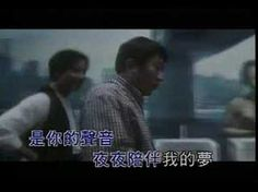 Leslie Cheung - 今生今世