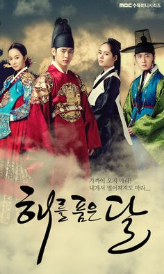 The Moon That Embraces The Sun (Korean). One of the best dramas I've seen so far. I was watching the new episodes every week. This one made me sobbed at times. >.> so good.