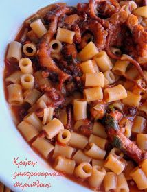 Food Network Recipes, Cooking Recipes, Healthy Recipes, Greek Recipes, Italian Recipes, Vegeterian Dishes, Greek Dinners, Greek Cooking, Fish And Seafood