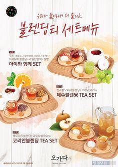 Food Poster Design, Food Design, Food Catalog, Menu Layout, Restaurant Menu Design, Star Food, Coffee Menu, Food Drawing, Food Menu