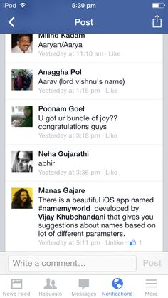 Manas Gajare, in a comment on Facebook