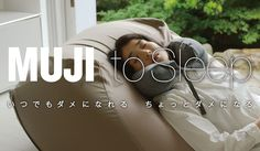 Scary MUJI video -- everyone in Japan is asleep!