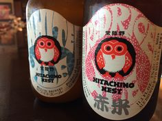 Hitachino is one of our favorite beers - made in the Kiuchi Brewery in Japan there are many varieties. We serve the Red Rice Ale (right) and the Hitachino Nest Ale. Perfect if you want to try something a little different (and it comes in a seriously cute bottle!) #starnoodle