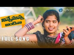 Dj Songs List, Dj Mix Songs, Love Songs Playlist, Movie Songs, Download Music From Youtube, Old Song Download, Audio Songs Free Download, Folk Song Lyrics, Love Songs Lyrics