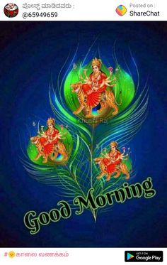 Good Morning Images, Good Morning Quotes, Cat Videos For Kids, Durga Maa, Morning Greeting, Morning Wish, Google Play, How To Get, Tuesday