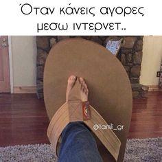 """3,007 """"Μου αρέσει!"""", 14 σχόλια - TAMLI (Tamara Likova)Official® (@tamli_gr) στο Instagram: """"#greek #greekblogger #greekvloggers #greekquotes #greekquotess #greekquote #greekvine #greekgirl…"""""""
