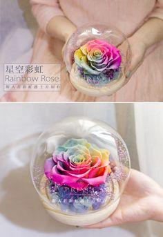 彩虹玫瑰七彩玫瑰永生花玻璃罩【彩虹】教师节礼物顺丰包邮!-淘宝网全球站 Flower Box Gift, Flower Boxes, Candy Flowers, Diy Flowers, Flowers For Sale, Forever Rose, Memorial Flowers, Preserved Roses, Rainbow Roses