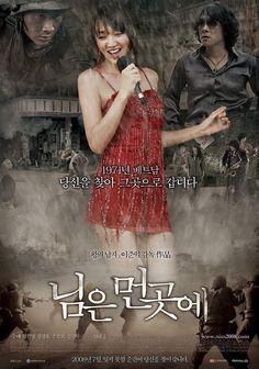 Movie Monday: Sunny (2008) Vietnam Experience