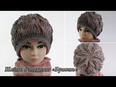 Ravelry: Designs by Katerina Mushyn Knit Crochet, Crochet Baby, Hat Tutorial, Crochet Tablecloth, Knitting Videos, Knit Fashion, Double Knitting, Crochet Flowers, Knitted Hats