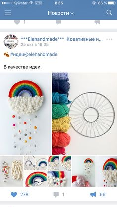 ARCOIRIS ARCOIRIS Get more photo about subject related with by looking at photos gallery at the bottom of this page. Weaving Projects, Macrame Projects, Weaving Art, Loom Weaving, Hand Weaving, Yarn Crafts, Fabric Crafts, Sewing Crafts, Diy And Crafts