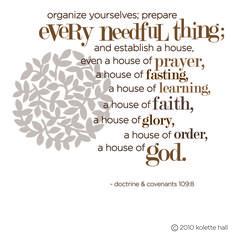 Scripture Theme - brown